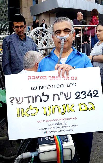 דיויד סיל בהפגנה, ב-24.5.16 בקרית הממשלה בתל אביב, דיויד התמוטט ומאז לא שב
