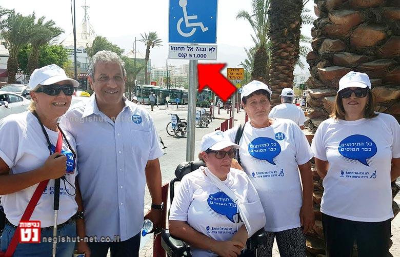 ראש עיריית אילת מר מאיר הלוי עם סיירת נגישות מתנדבים