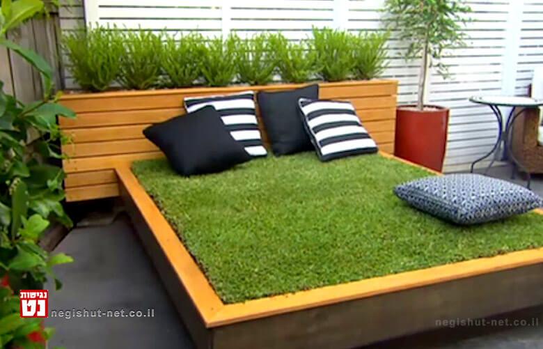 מיטת דשא לחצר האחורית