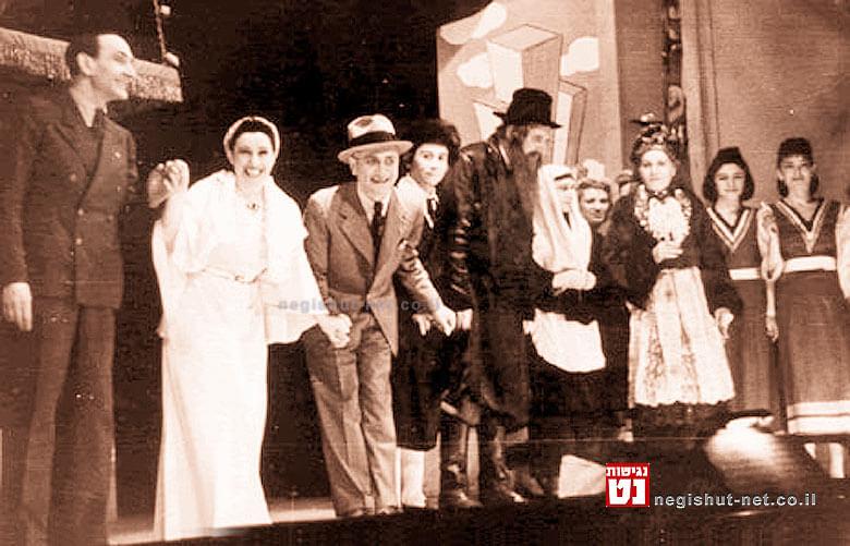 תאטרון יהודי בגטו