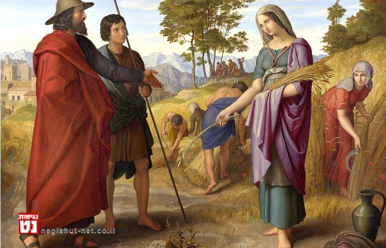 """""""רות בשדה בעז"""", ציור מאת Julius Schnorr von Carolsfeld"""