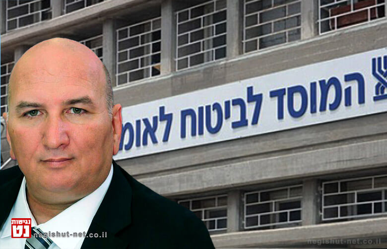 """קובי כהן - יו""""ר מטה הפעולה של הנכים בישראל"""