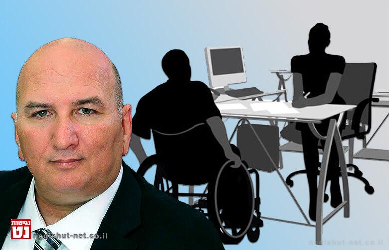 """קובי כהן - יו""""ר מטה הפעולה של הנכים בישראל. ככה עושים תעסוקה לבעלי לקויות במגזר הציבורי"""