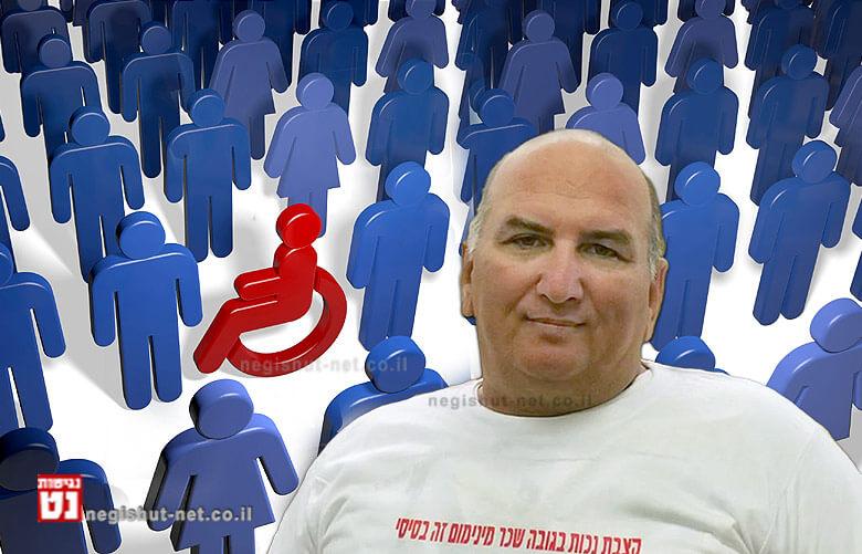 יושב ראשארגון הפעולה של הנכיםמר קובי כהן
