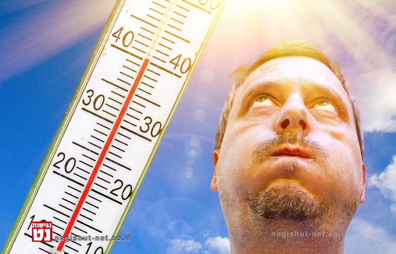 מגן דוד אדום, מזהיר מסכנות החום הכבד ומזג האוויר ההביל בגל החום בישראל | צילום: נגישות-נט| עיבוד צילום: שולי סונגו©