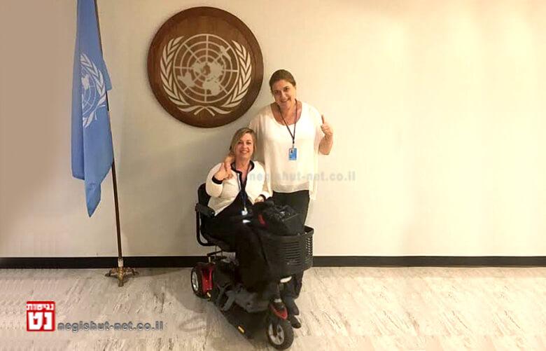 """מיכל רימון ונטע רוטמן מ'נגישות ישראל' בבניין האו""""ם"""