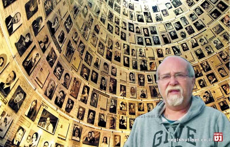 יום השואה:התחלתי לתפוס את המשמעות של 'ששה מיליון יהודים שנטבחו ונרצחו...'