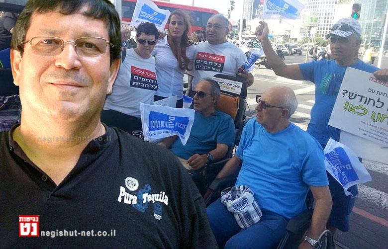 """מזכ""""ל ארגון הפעולה של הנכים בישראל מר משה רוטמן"""