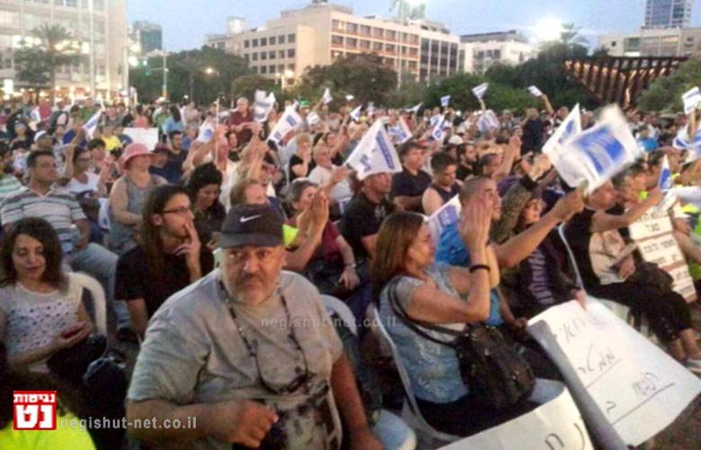 700 איש ואישה מרחבי הארץ, הגיעו אמש לעצרת התמיכה בהצעת החוק