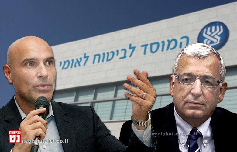 עורך הדין אפי נוה יושב ראש לשכת עורכי הדין, עם המנהל הכללי של המוסד לביטוח לאומי מר שלמה מור-יוסף