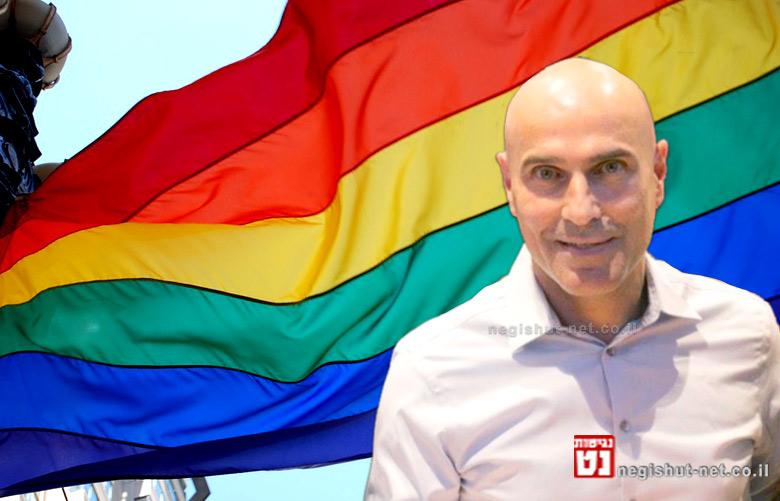 יושב ראש לשכת עורכי הדין, עורך הדין אפי נוה:ועדת זכויות הלסביות, הומואים, טרנסג'נדרים וביסקסואלים