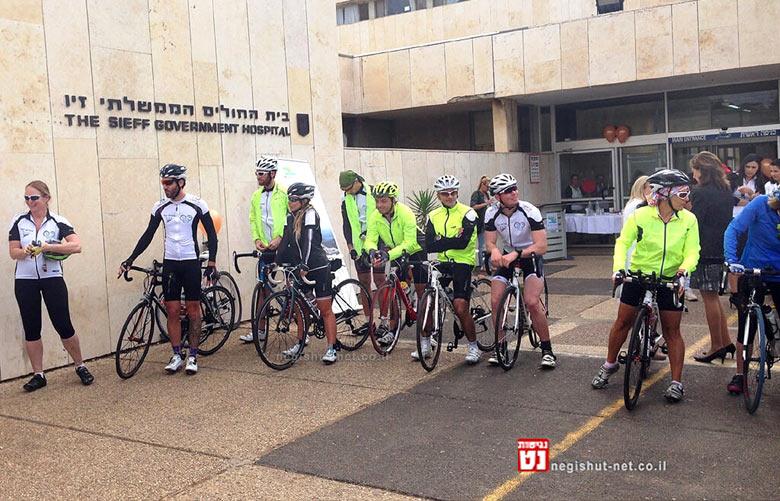 מסע האופניים Seeet Ride של הסוכרתיים יצא מהמרכז הרפואי זיו |צילום: תקשורות יעל שביט