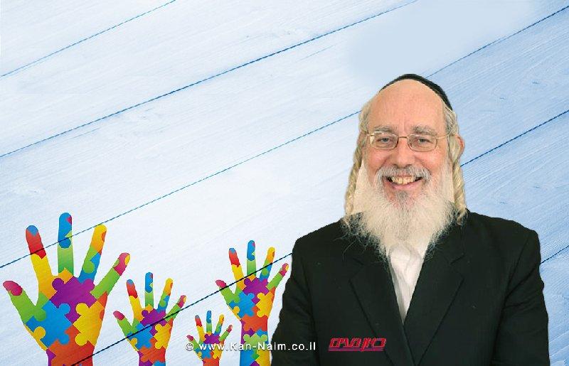 יושב ראש הוועדה לפניות הציבור, חבר הכנסת הרב אייכלר (יהדות התורה) | עיבוד צילום: שולי סונגו ©