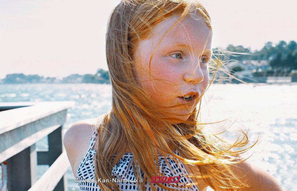 הקייטנה תתרום להעלאת הביטחון העצמי של הילדים ובני הנוער | עיבוד צילום: שולי סונגו©