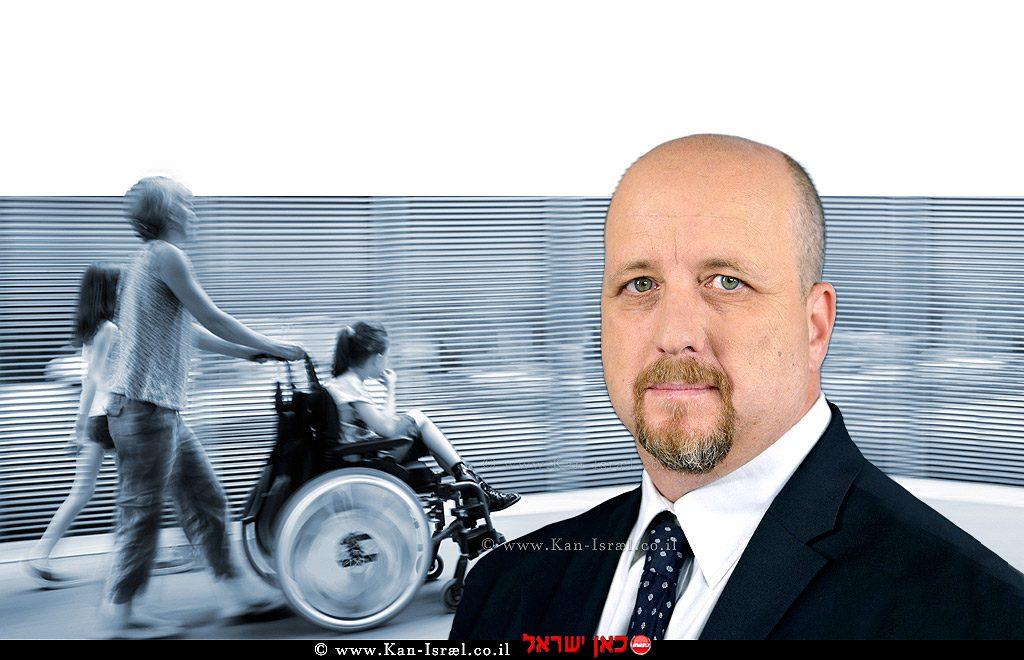 נציב שוויון זכויות לאנשים עם מוגבלות מר אברמי טורם