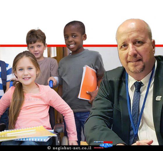 אברמי טורם נציב שוויון זכויות לאנשים עם מוגבלות, ברקע: ילדים עם ילדה עם כיסא גלגלים בבית ספר   עיבוד צילום: שולי סונגו ©