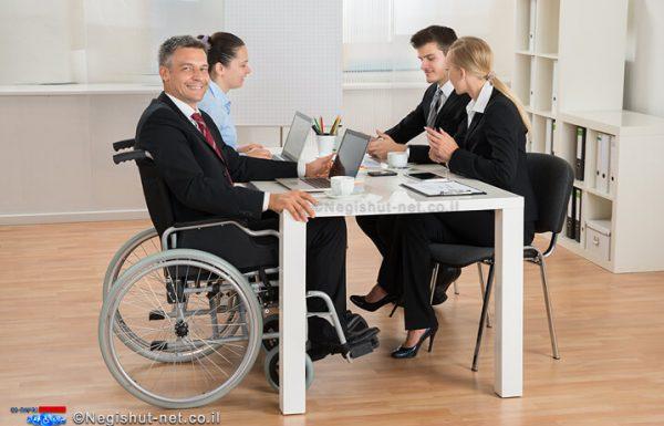 יוקם מרכז הכוון וליווי תעסוקתי לשילוב נכים בשוק העבודה